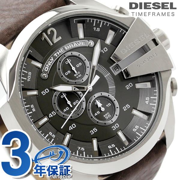 ディーゼル 時計 メンズ DIESEL 腕時計 クロノグラフ DZ4290【あす楽対応】