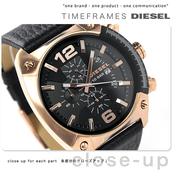 nanaple rakuten global market diesel men watch overflow black x diesel men watch overflow black x rose gold leather belt diesel dz4297