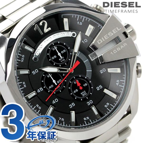 ディーゼル 時計 メンズ DIESEL 腕時計 DZ4308 クロノグラフ ブラック【あす楽対応】