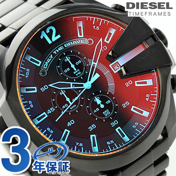 ディーゼル 時計 メンズ DIESEL 腕時計 DZ4318 メガチーフ クロノグラフ クオーツ オールブラック【あす楽対応】