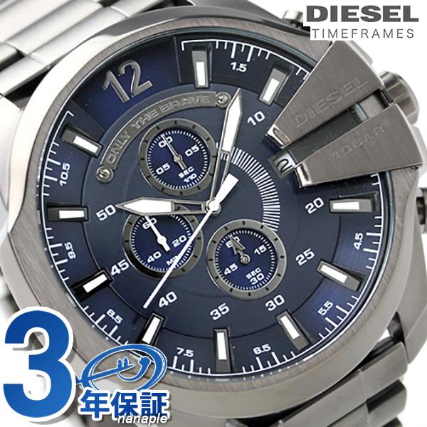 ディーゼル 時計 メンズ DIESEL 腕時計 DZ4329 クロノグラフ メガチーフ クオーツ ブルーグレー × ガンメタル【あす楽対応】