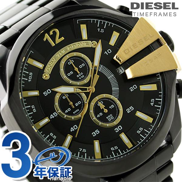 ディーゼル 時計 メンズ DIESEL 腕時計 DZ4338 メガ チーフ クロノグラフ クオーツ オールブラック【あす楽対応】