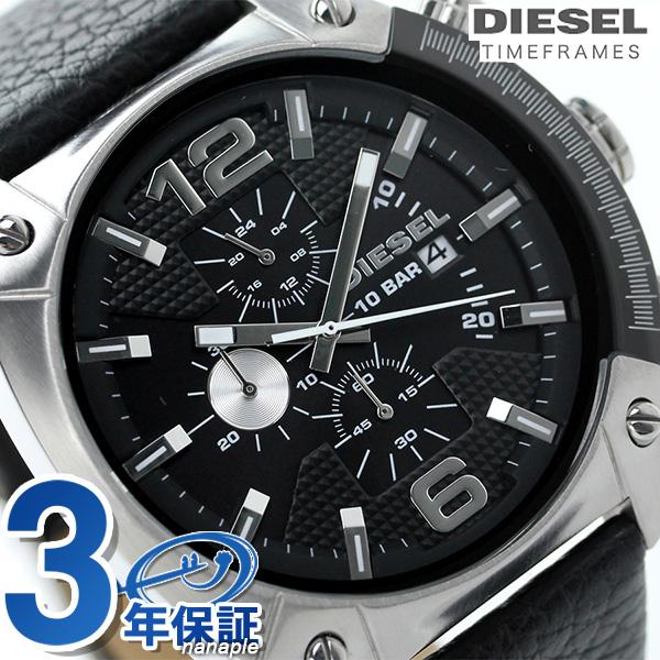 ディーゼル 時計 メンズ DIESEL 腕時計 DZ4341 オーバーフロー クロノグラフ ブラック × ブラック【あす楽対応】
