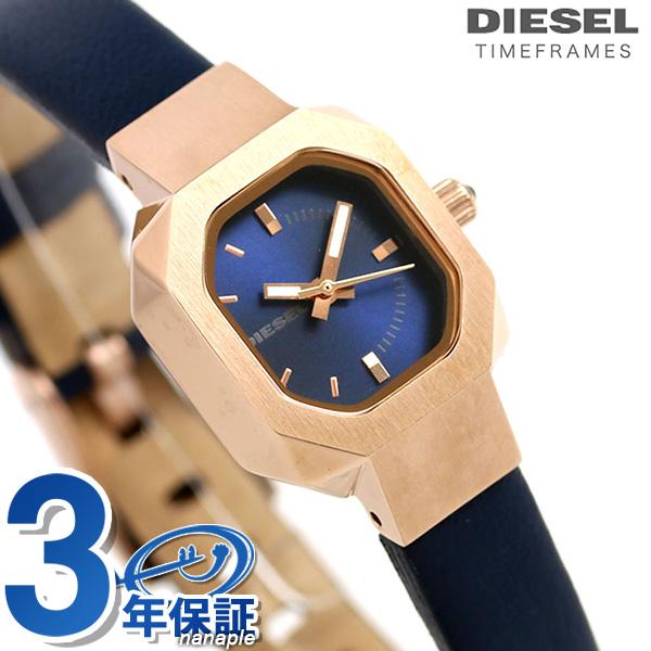 ディーゼル 時計 レディース DIESEL 腕時計 バッド B 20mm クオーツ DZ5523 ネイビー【あす楽対応】