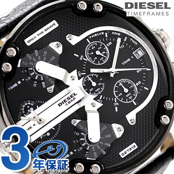 ディーゼル 時計 メンズ DIESEL 腕時計 DZ7313 クロノグラフ ミスター ダディ 2.0 クオーツ ブラック レザーベルト【あす楽対応】