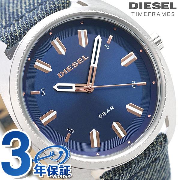 ディーゼル 時計 メンズ DIESEL 腕時計 ファストバック 46mm DZ1854 デニム 革ベルト【あす楽対応】