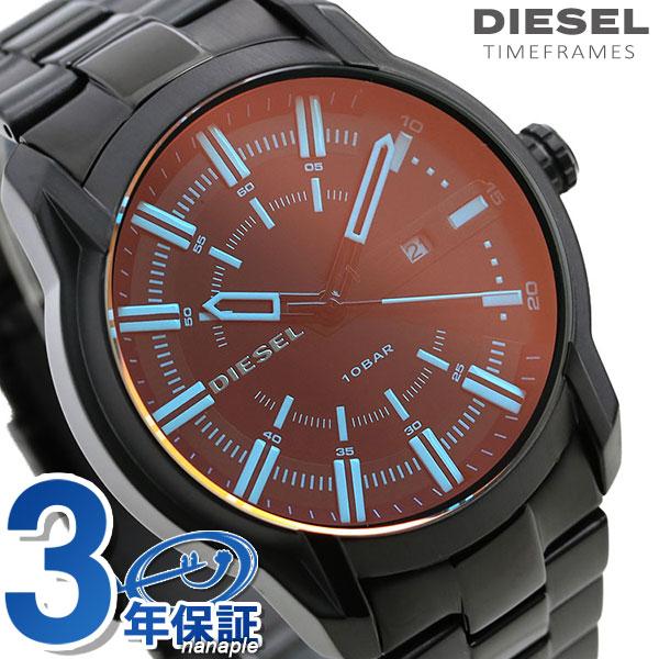 ディーゼル 時計 メンズ DZ1870 DIESEL アームバー 腕時計 ブラック【あす楽対応】