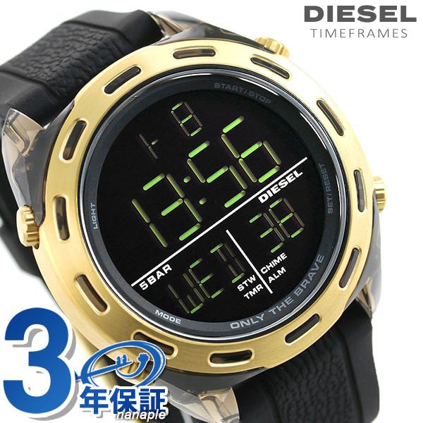 ディーゼル DIESEL デジタル デュアルタイム メンズ 腕時計 DZ1901 クラッシャー ブラック 時計【あす楽対応】