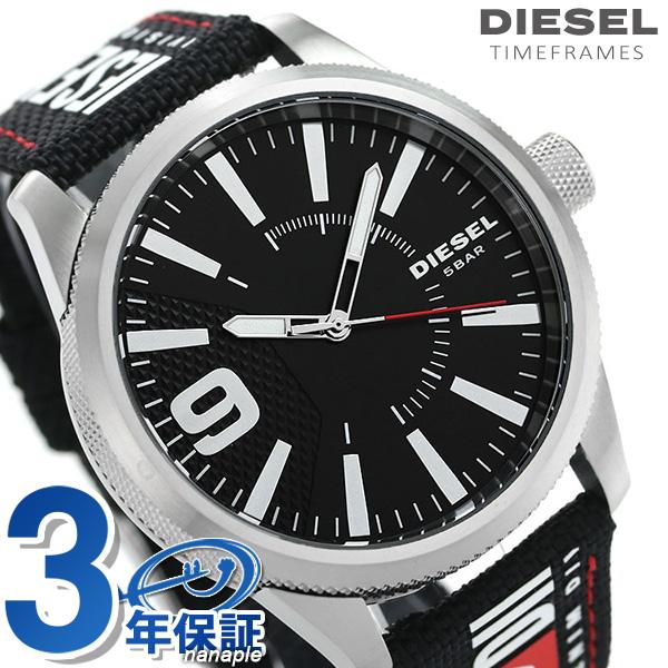 ディーゼル 時計 メンズ DIESEL 腕時計 ラスプ 47mm DZ1906 ブラック 【あす楽対応】