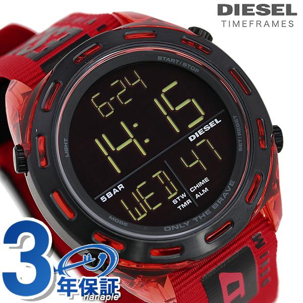 ディーゼル 時計 メンズ 腕時計 DZ1916 DIESEL クラッシャー 47.5mm デジタル ブラック×レッド【あす楽対応】