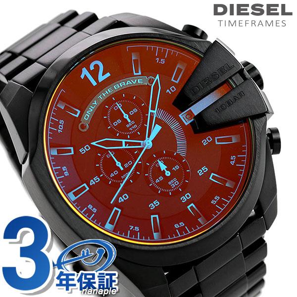ディーゼル 時計 メンズ メガチーフ 53mm クロノグラフ DIESEL 腕時計 MEGA CHIEF DZ4318 オールブラック【あす楽対応】
