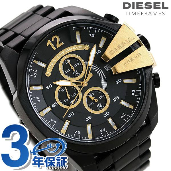 ディーゼル 時計 メンズ メガチーフ 53mm クロノグラフ DIESEL 腕時計 MEGA CHIEF DZ4338 ブラック×ゴールド【あす楽対応】