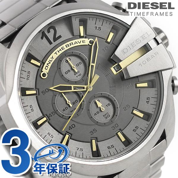 ディーゼル 時計 メンズ DIESEL 腕時計 DZ4466 メガチーフ 54mm クロノグラフ【あす楽対応】