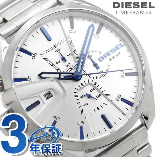 ディーゼル MS9 クロノ 48mm メンズ DZ4473 シルバー DIESEL 腕時計 時計【あす楽対応】