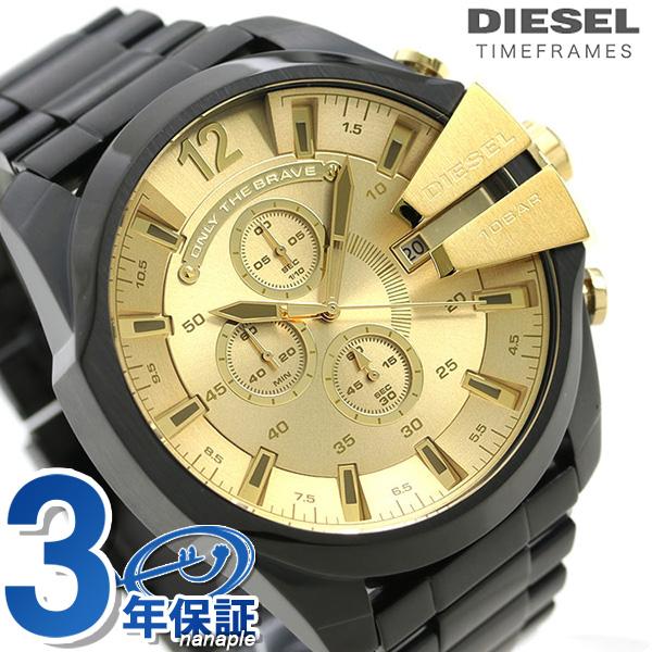 ディーゼル 時計 メガチーフ クロノグラフ メンズ DZ4485 DIESEL 腕時計 ゴールド【あす楽対応】