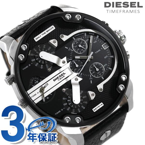 ディーゼル 時計 メンズ DZ7313 DIESEL 腕時計 ミスター ダディ 2.0 57mm ブラック 革ベルト【あす楽対応】