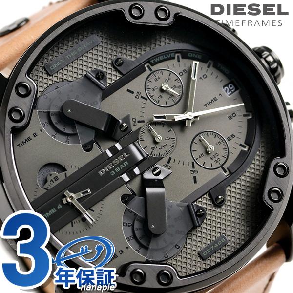 ディーゼル 時計 メンズ DIESEL 腕時計 ミスター ダディ 2.0 クロノグラフ DZ7406 革ベルト【あす楽対応】