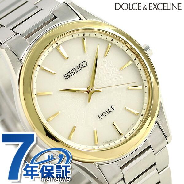 セイコー ドルチェ&エクセリーヌ 日本製 ソーラー メンズ SADL014 SEIKO 腕時計 時計