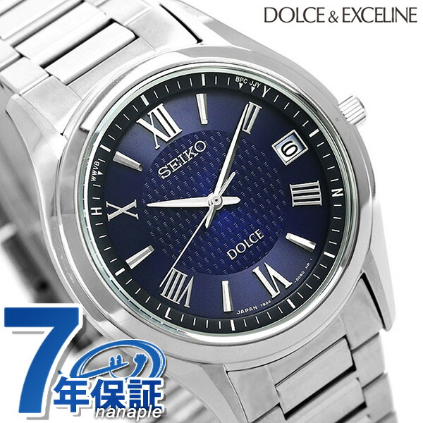 セイコー ドルチェ 電波ソーラー メンズ 腕時計 チタン SADZ197 SEIKO ネイビー 時計
