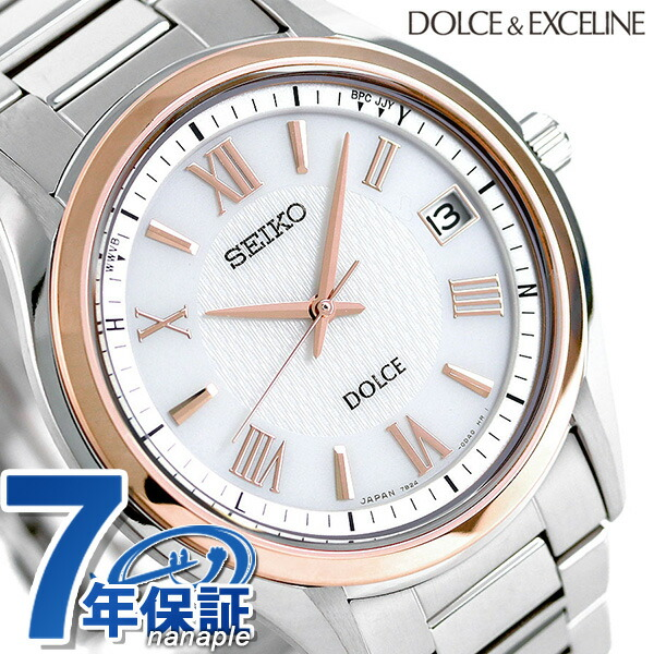 セイコー ドルチェ 電波ソーラー メンズ 腕時計 チタン SADZ200 SEIKO シルバー×ピンクゴールド 時計