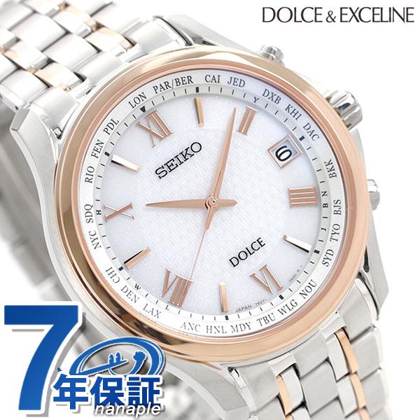 セイコー ドルチェ メンズ 腕時計 チタン 日本製 電波ソーラー SADZ202 SEIKO DOLCE&EXCELINE 時計