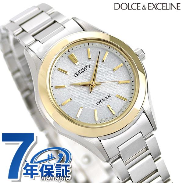 セイコー エクセリーヌ ソーラー レディース 腕時計 チタン SWCP008 SEIKO DOLCE&EXCELINE 時計【あす楽対応】