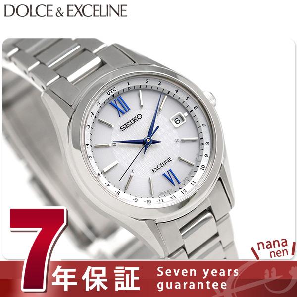 セイコー エクセリーヌ 電波ソーラー レディース 腕時計 チタン SWCW115 SEIKO EXCELINE シルバー 時計