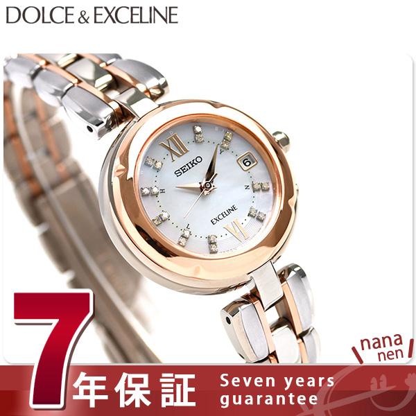 セイコー ドルチェ&エクセリーヌ 限定モデル 腕時計 チタン SWCW128 SEIKO【あす楽対応】
