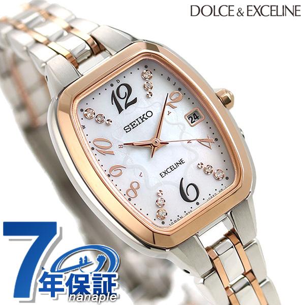 セイコー ドルチェ&エクセリーヌ トノー型 チタン AUSE 限定モデル SWCW138 SEIKO 腕時計 時計【あす楽対応】
