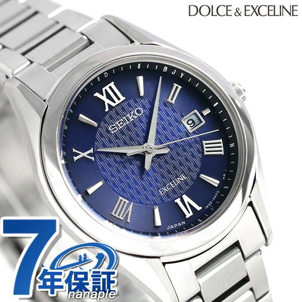 セイコー エクセリーヌ 電波ソーラー レディース 腕時計 チタン SWCW147 SEIKO ネイビー 時計