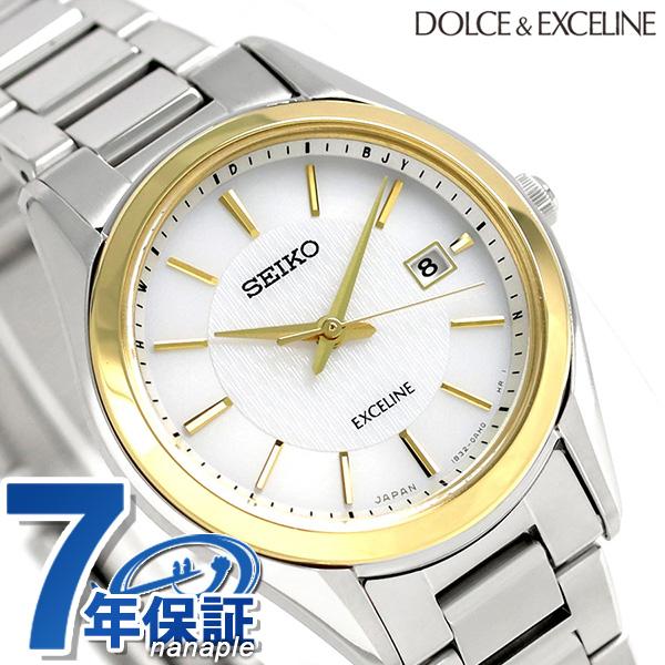 セイコー エクセリーヌ 電波ソーラー レディース 腕時計 チタン SWCW148 SEIKO シルバー×ゴールド 時計【あす楽対応】