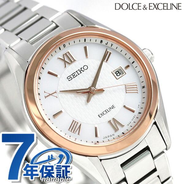セイコー エクセリーヌ 電波ソーラー レディース 腕時計 チタン SWCW150 SEIKO シルバー×ピンクゴールド 時計【あす楽対応】