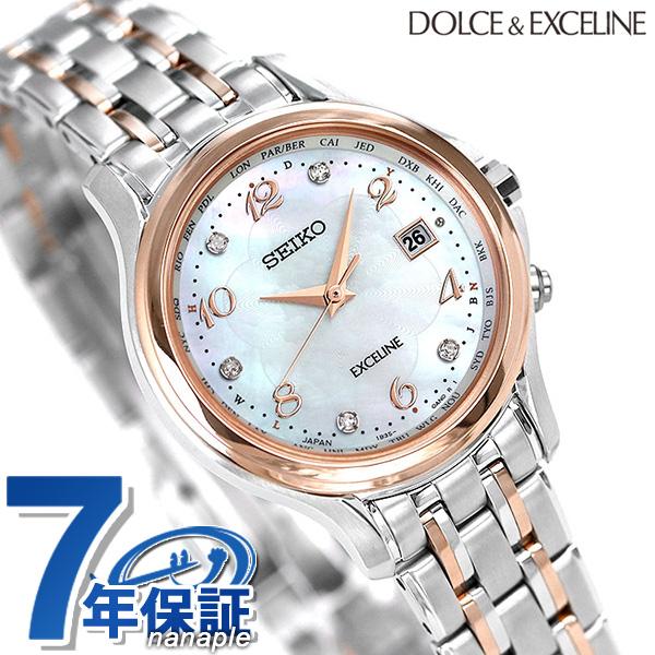 セイコー いい夫婦の日 限定モデル 電波ソーラー レディース SWCW164 SEIKO ドルチェ&エクセリーヌ 腕時計 時計【あす楽対応】