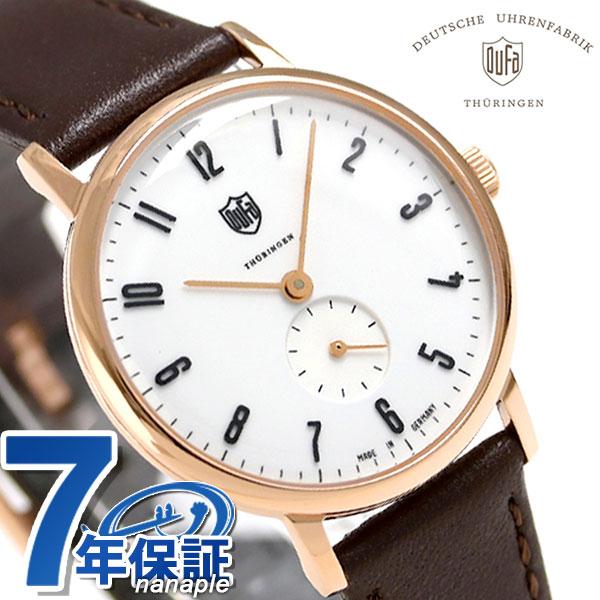 DUFA ドゥッファ ヴォルター・グロピウス 32mm ドイツ製 DF-7001-05 腕時計 ホワイト×ブラウン 時計