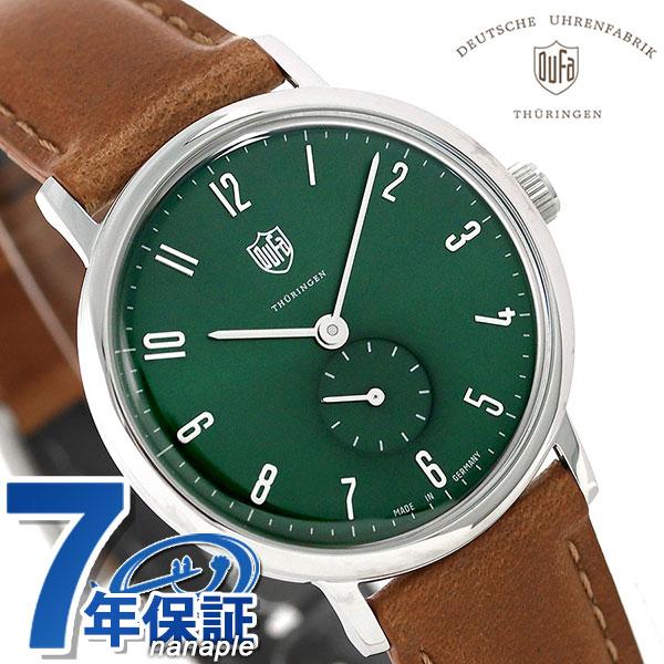 DUFA ドゥッファ ヴォルター・グロピウス 32mm ドイツ製 DF-7001-0M 腕時計 グリーン×ブラウン 時計