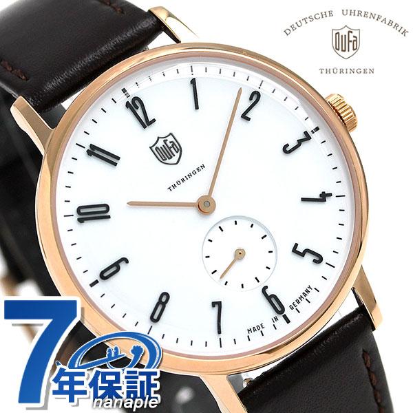 DUFA ドゥッファ ドゥッファ ヴォルター グロピウス 38mm ドイツ製 DF-9001-05 グロピウス 腕時計 ドイツ製 ホワイト×ダークブラウン 時計【あす楽対応】, 天然石アクセサリーArtes:933bf06d --- jphupkens.be
