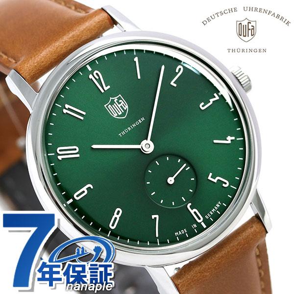 DUFA ドゥッファ ヴォルター・グロピウス 38mm ドイツ製 DF-9001-0M 腕時計 グリーン×ブラウン 時計