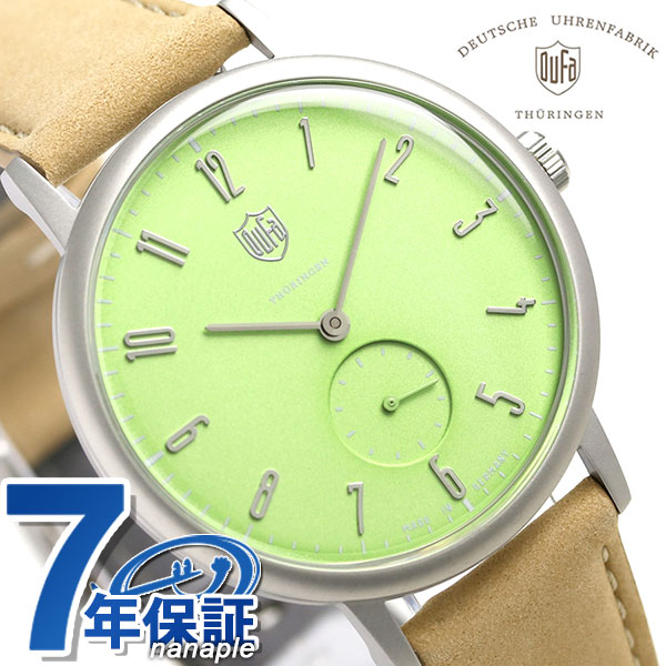 DUFA ドゥッファ ヴォルター グロピウス 38mm 限定モデル メンズ 腕時計 DF-9001-0V ライトグリーン 時計【あす楽対応】