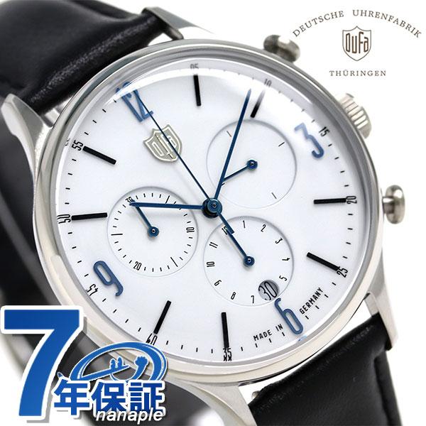 DUFA ドゥッファ ミース クロノグラフ 38mm ドイツ製 メンズ DF-9002-03 腕時計 ホワイト 時計【あす楽対応】