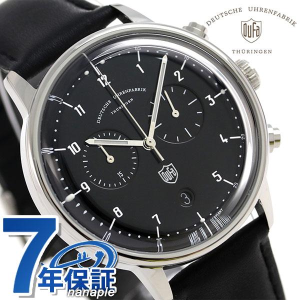DUFA ドゥッファ ハンネス クロノグラフ 40mm ドイツ製 メンズ DF-9003-01 腕時計 ブラック 時計【あす楽対応】