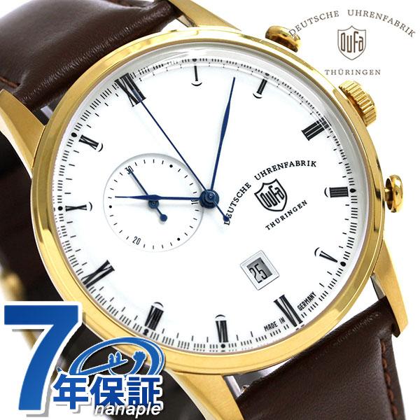 DUFA ドゥッファ ヴァイマール クロノグラフ 40mm ドイツ製 DF-9007-04 腕時計 ホワイト 時計【あす楽対応】