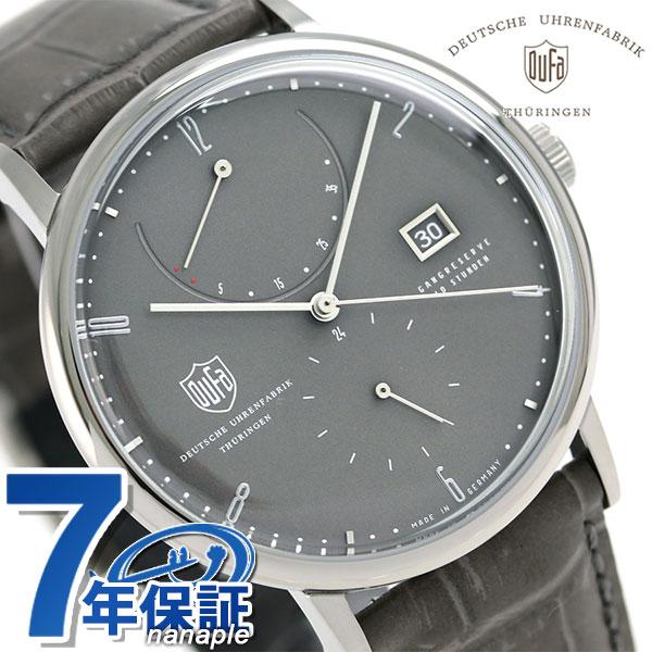 DUFA ドゥッファ マルセル ブロイヤー 42mm ドイツ製 自動巻き DF-9010-02 腕時計 グレー 時計