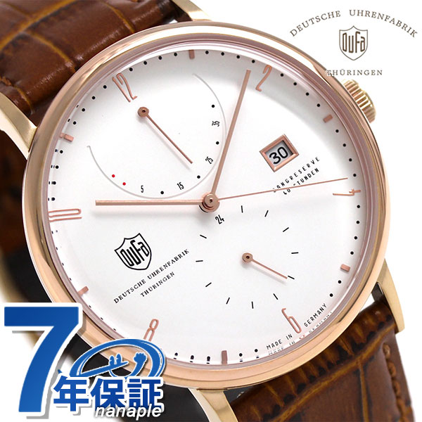 DUFA duffamaruseruburoiya 42mm德國製造自動卷DF-9010-04手錶銀子