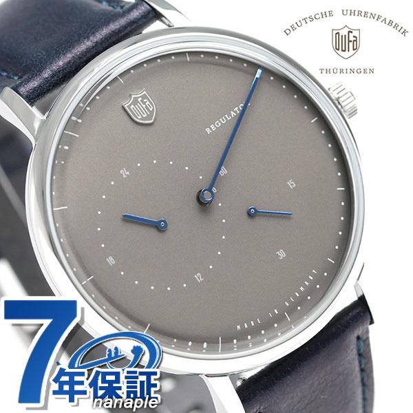 店内ポイント最大43倍!16日1時59分まで! DUFA ドゥッファ アールト ドイツ製 自動巻き メンズ DF-9017-04 腕時計 グレー 時計