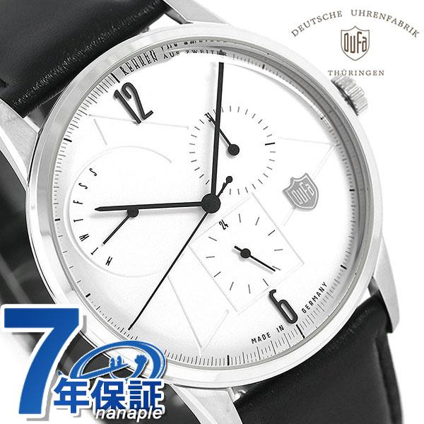 DUFA ドゥッファ ヴァイマール カレンダー 41mm ドイツ製 DF-9019-05 腕時計 シルバー 時計