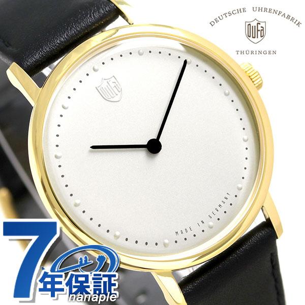 DUFA ドゥッファ ヴォルター グロピウス 38mm メンズ 腕時計 DF-9020-03 ホワイト×ブラック 時計【あす楽対応】
