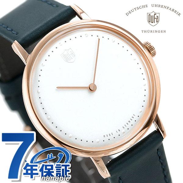 DUFA ドゥッファ ドイツ製 限定モデル 替えベルト 3色セット DF-9020-04-SET 腕時計 グロピウス2H バウハウス 時計【あす楽対応】