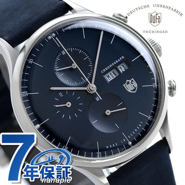 DUFA ドゥッファ バルセロナ クロノグラフ ドイツ製 DF-9021-J4 メンズ 腕時計 革ベルト 時計
