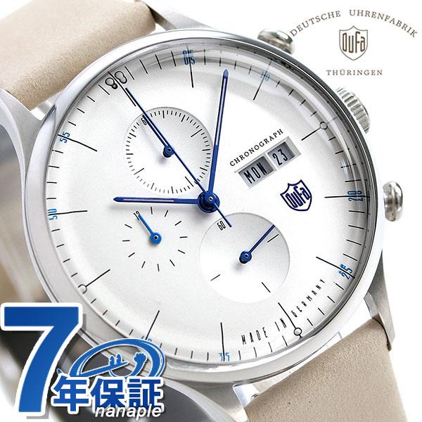 DUFA ドゥッファ バルセロナ クロノグラフ ドイツ製 DF-9021-J5 メンズ 腕時計 革ベルト 時計