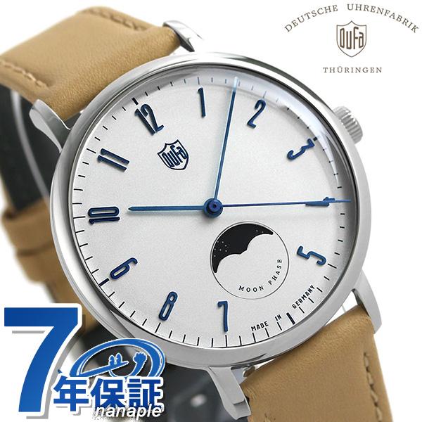 ドゥッファ グロピウス モンドフェイズ 38mm ムーンフェイズ メンズ レディース 腕時計 DF-9032-01 DUFA ホワイト×ベージュ【あす楽対応】